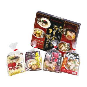 【代引き・同梱不可】九州ラーメン味めぐり4食 KK-10 6379-015食品 ラーメンセット 贈り物