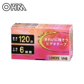 【代引き・同梱不可】OHM ビデオカセットテープ 120分 3本パック MED-VDX3P
