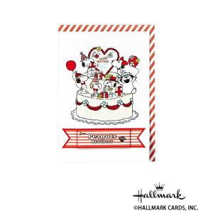 【代引き・同梱不可】Hallmark ホールマーク スヌーピー グリーティングカード 兄弟とケーキ 6セット 680015