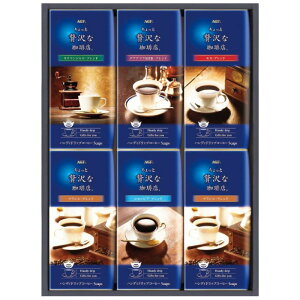 【代引き・同梱不可】AGF ドリップコーヒーギフト ZD-30J 6245-095贈答品 プレゼント 贈り物