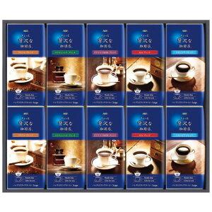【代引き・同梱不可】AGF ドリップコーヒーギフト ZD-50J 6245-104プレゼント 贈答品 珈琲