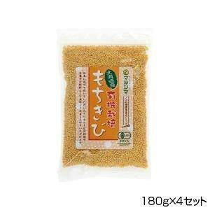 【代引き・同梱不可】純正食品マルシマ 北海道産有機栽培 もちきび 180g×4セット 2473