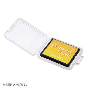 【代引き・同梱不可】メモリーカードクリアケース(CF用・6個入り) FC-MMC10CF