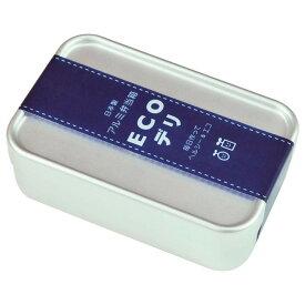 【代引き・同梱不可】ヤマコー 日本製アルミ弁当箱 ECOデリ 深型 S 89140