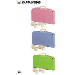 【代引き・同梱不可】CAPTAIN STAG キャプテンスタッグ ホルン ハンディーテーブル(カップ付)