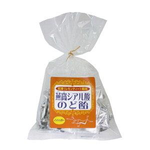 【代引き・同梱不可】燕窩シアル酸のど飴ノンシュガー  紅茶(レモンティー)風味 87g×3袋