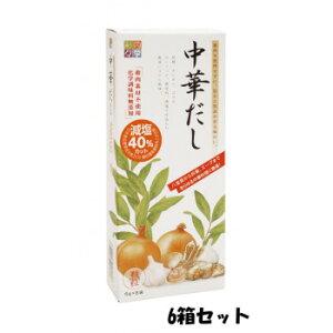 【代引き・同梱不可】四季彩々 中華だし 48g(6g×8袋) 6箱セット