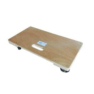 【代引き・同梱不可】木製平台車 60×45cm TC-6045運ぶ 荷物 キャスター