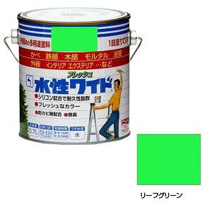 【代引き・同梱不可】ニッペホームペイント 水性フレッシュワイド 34 リーフグリーン 0.7L