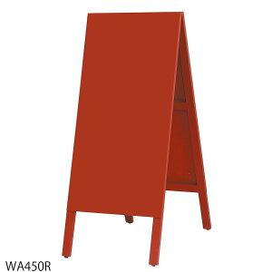 【代引き・同梱不可】馬印 木製A型案内板 赤いこくばん WA450R看板 黒板 店先