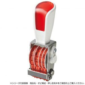 【代引き・同梱不可】リピスター回転印 金額表示用(ゴシック体) 5号 ストッパー付 RS-K7G5