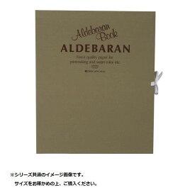 【代引き・同梱不可】アルデバラン版画紙ブック AB-FO No.327