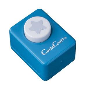 【代引き・同梱不可】Carla Craft(カーラクラフト) クラフトパンチ(小) ホシ/星 CP-1 4100645