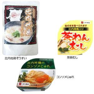 【代引き・同梱不可】こまち食品 彩 -いろどり- 比内地鶏ぞうすい×2 + 茶碗蒸し×3 + コンソメじゅれ×3 セット