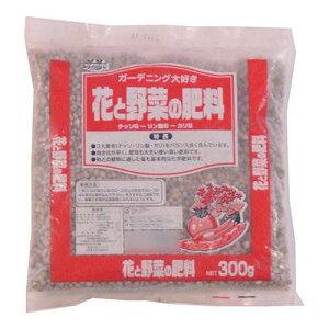【代引き・同梱不可】あかぎ園芸 花と野菜の肥料 (チッソ8・リン酸8・カリ8) 300g 30袋