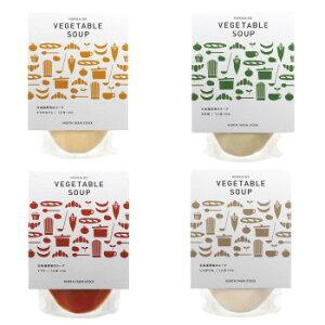 【代引き・同梱不可】ノースファームストック 北海道野菜のスープ 180g 4種 トマト/えだ豆/とうもろこし/じゃがいも 10セット