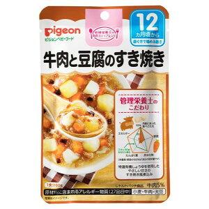 【代引き・同梱不可】Pigeon(ピジョン) ベビーフード(レトルト) 牛肉と豆腐のすき焼き 80g×72 12ヵ月頃〜 1007717