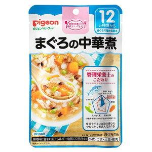 【代引き・同梱不可】Pigeon(ピジョン) ベビーフード(レトルト) マグロの中華煮 80g×72 12ヵ月頃〜 1007718