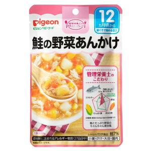 【代引き・同梱不可】Pigeon(ピジョン) ベビーフード(レトルト) 鮭の野菜あんかけ 80g×72 12ヵ月頃〜 1007719