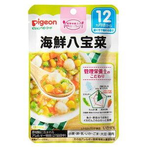 【代引き・同梱不可】Pigeon(ピジョン) ベビーフード(レトルト) 海鮮八宝菜 80g×72 12ヵ月頃〜 1007720