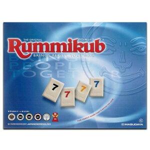 【代引き・同梱不可】頭脳戦ゲーム Rummikub(ラミィキューブ) 2〜4人用テーブルゲーム 友達 おもちゃ