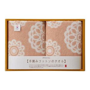 【代引き・同梱不可】今治タオル 手摘みコットンのタオル ウォッシュタオル2枚セット IM1002K 6095-010かわいい 日本製 おしゃれ