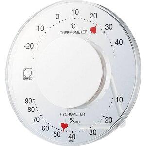 【代引き・同梱不可】EMPEX(エンペックス気象計) セレナハート温・湿度計 ホワイト LV-7301温度計 おしゃれ 壁掛け