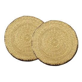 【代引き・同梱不可】七島い草 クッション 座布団 『コート マチ付』 ブラウン 約40cm丸 2枚組 2506360