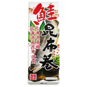 【代引き・同梱不可】北都 北海道産昆布使用 鮭昆布巻 150g 10箱セット