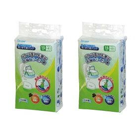 【代引き・同梱不可】テイコブ(TacaoF) ポータブルトイレ用使い捨て紙バッグ2個セット THT15-GR