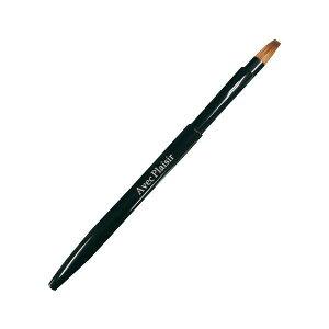 【代引き・同梱不可】喜筆 KIHITSU 熊野筆 携帯リッププッシュ式ブラシ 黒 14-3おしゃれ メイク 持ち運び