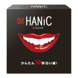 【代引き・同梱不可】DXハニック デンタルコットン付き(歯のマニュキア・ペンタイプ)自宅 簡単 白