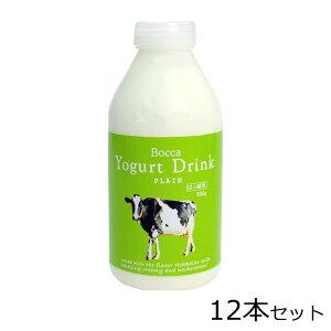 【代引き・同梱不可】北海道 牧家 飲むヨーグルト 500g 12本セット乳製品 添加物不使用 低温発酵