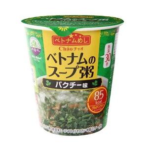 【代引き・同梱不可】XinChao!ベトナム ベトナムのスープ粥 パクチー味 24個セット食品 ハーブ フリーズドライ