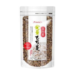 【代引き・同梱不可】スタンドパック雑穀シリーズ 発芽もち麦 220g 8入 Z01-043