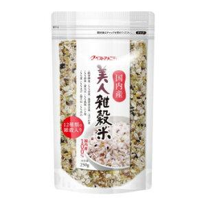 【代引き・同梱不可】スタンドパック雑穀シリーズ 美人雑穀米 250g 8入 Z01-047