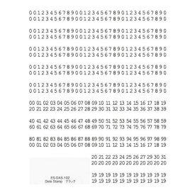 【代引き・同梱不可】TSUMEKIRA(ツメキラ) ネイルシール es Date Stamp ブラック ES-DAS-102