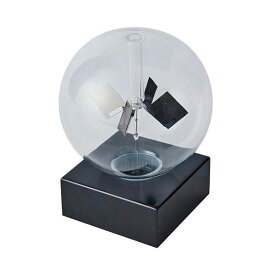 【代引き・同梱不可】茶谷産業 Fun Science ファンサイエンス ラジオメーター ドーム 333-283実験器具 光源 光