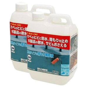 【代引き・同梱不可】日本ミラコン産業 雨もり補修液 1kg 2本セット MR-003ヒビ 外壁 対策