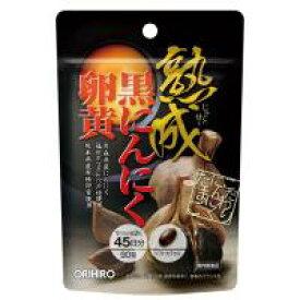 【代引き・同梱不可】60208191 オリヒロPD 熟成黒にんにく卵黄カプセル 90粒大蒜 ニンニク 青森県産