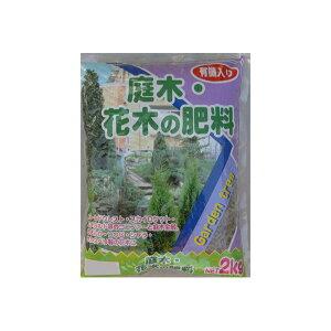 【代引き・同梱不可】3-48 あかぎ園芸 庭木・花木の肥料 2kg 10袋山ボウシ 有機 花壇