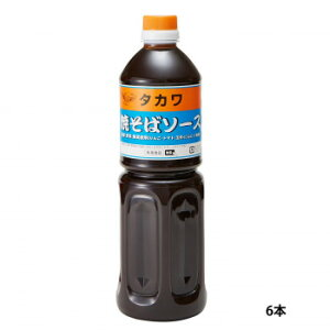 【代引き・同梱不可】和泉食品 タカワ焼きそばソース(中濃) 1000ml(6本)