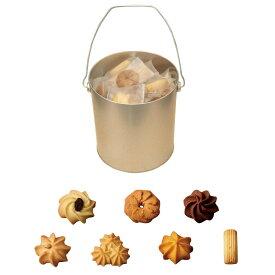 【代引き・同梱不可】バケツ缶アラモード(クッキー) 56枚入り 個包装