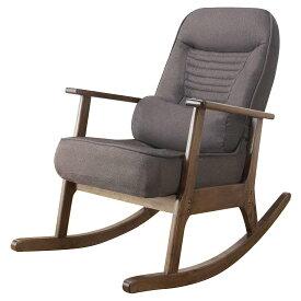 【代引き・同梱不可】サン・ハーベスト ロッキングチェア SP-962A DBR ダークブラウン 揺れ椅子 リラックス椅子 コンパクト