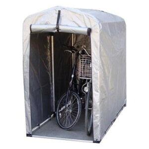 【代引き・同梱不可】アルミフレーム サイクルハウス 替えシート(ゴムバンド付) 標準シートタイプ/スリムタイプ 2S-SV用自転車置き場 サイクルガレージ ガレージテント
