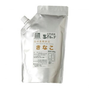 【代引き・同梱不可】かき氷生シロップ 信州産 鞍掛豆きなこ(豆乳入)業務用 600g