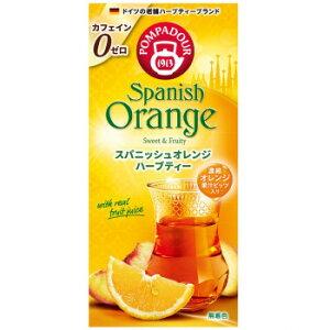 【代引き・同梱不可】ポンパドール ハーブティー スパニッシュオレンジ10TB×12セット 14217