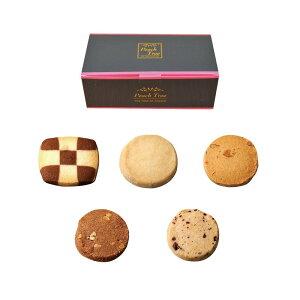 【代引き・同梱不可】クッキー詰め合わせ ピーチツリー ブラックボックスシリーズ アラカルト 3箱セットギフト お菓子 焼き菓子