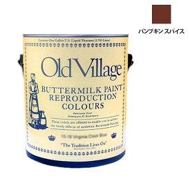 【代引き・同梱不可】Old Village バターミルクペイント パンプキン スパイス 3785mL 605-13311 BM-1331G