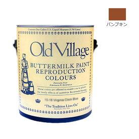 【代引き・同梱不可】Old Village バターミルクペイント パンプキン 3785mL 605-13321 BM-1332G